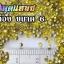 เพชรตูดแหลม สีเหลือง ซองเล็ก เลือกขนาดด้านในครับ thumbnail 1