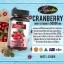 CRANBERRY AUSWELLLIFE 50000 MG แครนเบอร์รี่ วิตามินเพื่อผู้หญิง thumbnail 23