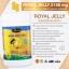 AuswellLife Royal jelly นมผึ้งระดับพรีเมี่ยม 2,180มิลลิกรัม thumbnail 2