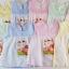 เสื้อผูกหลังผ้าป่านอย่างดี (แรกเกิด-3 เดือน ) แพค 2 ตัว thumbnail 1