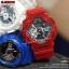 นาฬิกา Casio G-Shock GA-110CR เจลลี่ใส CORAL REEF series รุ่น GA-110CR-4A (เจลลี่แดงทับทิม) ของแท้ รับประกัน1ปี thumbnail 7