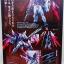 Tamashii Metal Build ZGMF-X42S Gundam Seed Destiny Gundam [JAP] NEW thumbnail 2