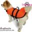 เสื้อชูชีพสุนัขแบบแฟนซี : ชุดฉลาม สีส้ม thumbnail 6