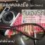 สายคล้องมือกล้อง รุ่น Classic thumbnail 25