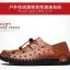 รองเท้าหนังลำลอง MMS2188 thumbnail 9