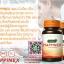 Happinex (แฮปไพเน็ก) ผลิตภัณฑ์เสริมอาหารจากสมุนไพรธรรมชาติ ช่วยลดอาการซึมเศร้า วิตกกังวล เครียด นอนไม่หลับ ปรับสมดุลของสารเคมีในสมอง thumbnail 1