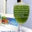 ผลิตภัณฑ์เสริมอาหารคอลลาน่า คอลลาเจนไฟเบอร์ดีท็อกซ์ collana detox ลำไส้ชำระล้างไขมัน thumbnail 2