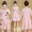 ชุดคลุมท้องผ้าซีฟองสีชมพู ติดลายผีเสื้อทั่วชุด มีซับใน thumbnail 1