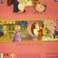 จิกซอเจ้าหญิงซินเดอเรล่า thumbnail 4