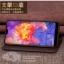 เคสหนัง Huawei P20 และ P20 Pro (กรุณาระบุ) แบบปิดเต็มด้านหน้า จาก Wobiloo [ Pre-order] thumbnail 18