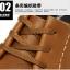 รองเท้า ฺBig Size MMS2149 thumbnail 6