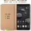 เคสหนัง Huawei Mate 10 และ Mate 10 PRO จาก De Manny [Pre-order] thumbnail 16