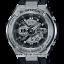 นาฬิกา Casio G-Shock G-STEEL GST-410 series รุ่น GST-410-1A ของแท้ รับประกัน1ปี thumbnail 1