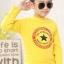C116-43 เสื้อกันหนาวเด็กชายสีเหลือง พิมพ์ลายสวย ผ้ามีขนนุ่มๆเพิ่มความอบอุ่น สวมใส่สบาย size 120 พร้อมส่ง thumbnail 2