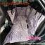 ผ้าปูกันเปื้อนในรถยนต์ : สีเทาลายหัวใจ thumbnail 4