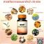 Happinex (แฮปไพเน็ก) ผลิตภัณฑ์เสริมอาหารจากสมุนไพรธรรมชาติ ช่วยลดอาการซึมเศร้า วิตกกังวล เครียด นอนไม่หลับ ปรับสมดุลของสารเคมีในสมอง thumbnail 3