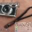 สายคล้องมือกล้อง รุ่น Classic thumbnail 22