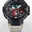 นาฬิกา Casio PRO TREK Limited Edition O.S.P T.NAMIKI รุ่น PRW-7000TN-8 ของแท้ รับประกัน1ปี thumbnail 2