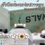 ฝาปิดช่องแฟลชกล้อง Hotshoe การ์ตูน Spongbob thumbnail 3
