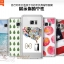 เคส Samsung Galaxy Note FE (7) จาก STIL [Pre-order] thumbnail 6