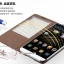 เคสหนังแท้แบบผิวเรียบ Huawei Ascend Mate 7 จาก QIALINO [Pre-order] thumbnail 16