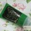สีอะคริลิค เพ้นท์เล็บ สีเขียว ใหญ่ thumbnail 1