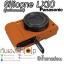 เคสซิลิโคนยาง LX10 Panasonic LX10 Silicone Case รุ่นเปิดแบตได้ thumbnail 4