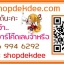 Marina Rice Bright Serum & Hi Gold Refresh เซ็ตคู่เพื่อผิวสวยสดใส thumbnail 4