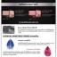 ผลิตภัณฑ์ Successmore S MONE บลัชออน thumbnail 3