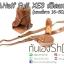 Full&Half Case Fuji XE3 ตรงรุ่น เปิดแบตได้ เลนส์ยาว 16-50/18-55 mm thumbnail 11