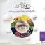 Luteines ลูทิเนส อาหารเสริมบำรุงสายตา ดูแล และฟื้นฟูจอประสาทตา thumbnail 5