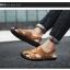 รองเท้าหนังลำลอง MMS2280 thumbnail 9