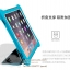 เคส Apple iPad Pro 9.7 และ 12.9 จาก Qi Jun [Pre-order] thumbnail 2