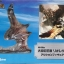 Hi-Blitz E-Capcom Monster Hunter King of Sky Rathalos Action Figure [ Pre-owned ] thumbnail 1