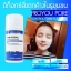 PROYOU PORE CONTROL FOAM CLEANSING thumbnail 4