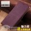 เคสหนัง Huawei P20 และ P20 Pro (กรุณาระบุ) จาก Daymony [ Pre-order] thumbnail 10