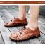 รองเท้าหนังลำลอง MMS2188 thumbnail 14