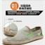 รองเท้าลำลอง S175 thumbnail 3