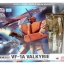 HI-METAL R The Super Dimension Fortress Macross VF-1A Valkyrie [ Pre-owned ] thumbnail 1