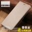 เคสหนัง Huawei P20 และ P20 Pro (กรุณาระบุ) จาก Daymony [ Pre-order] thumbnail 8
