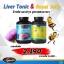 แพ็คคู่ นมผึ้ง Auswelllife Royal jelly ลดอาการวัยทอง & ดีท็อกซ์ตับ Liver Tonic วิตามินล้างพิษตับ thumbnail 1