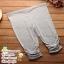 เลกกิ้งขาส่วนผ้ายืด ปลายขาย่นติดกระดุมสกีนลายจุดเอวมีสายปรับ สีเทาอ่อน thumbnail 1