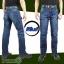 กางเกงยีนส์ ยุทธวิธี รุ่น ix7-Jeans สียีนส์ thumbnail 1
