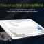 เคส Apple iPad Air 1 และ Air 2 จาก ESR [หมด] thumbnail 7