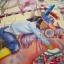 จิกซอ Pony Parade 60 ชิ้น thumbnail 3