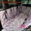 ผ้าปูกันเปื้อนในรถยนต์ : สีเทาลายหัวใจ thumbnail 2
