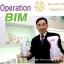 BIMน้ำมังคุดสกัดเข้มข้นชนิดซอง (10 ซอง) thumbnail 1