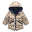 C123-75 เสื้อกันหนาวเด็กสีเทา บุนวม ลายเท่ สีสวย มีฮูท ซิปหน้า size 100-140 thumbnail 1
