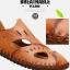รองเท้าหนังลำลอง thumbnail 5