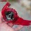 นาฬิกา Casio G-Shock GA-110CR เจลลี่ใส CORAL REEF series รุ่น GA-110CR-4A (เจลลี่แดงทับทิม) ของแท้ รับประกัน1ปี thumbnail 5